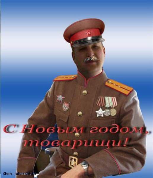 Фотография: A0287-Red-Army-visor копия.jpg, пользователя: Shon