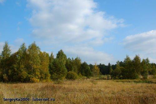 Фотография: Дыхание осени, пользователя: SergeyKa2009