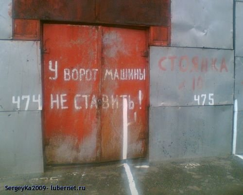 Фотография: Стоянка..., пользователя: SergeyKa2009