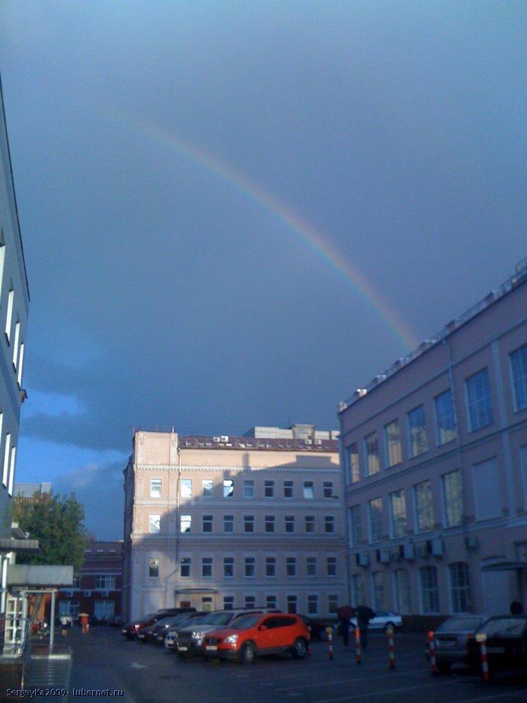 Фотография: Радуга, пользователя: SergeyKa2009