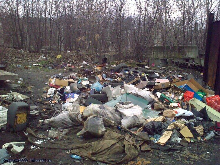 Фотография: Свалка напротив ст. Люберцы-1, пользователя: SergeyKa2009