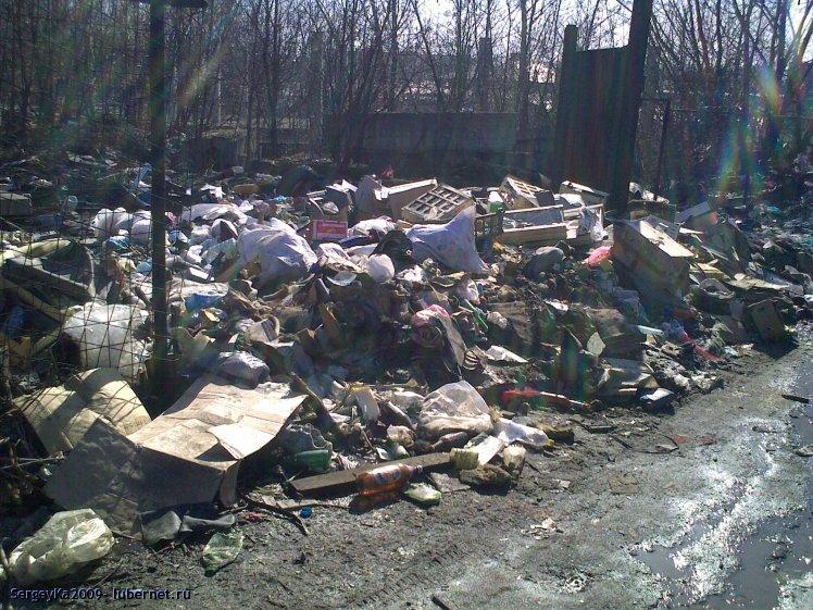 Фотография: Свалка - Апрель 2010 - 2, пользователя: SergeyKa2009
