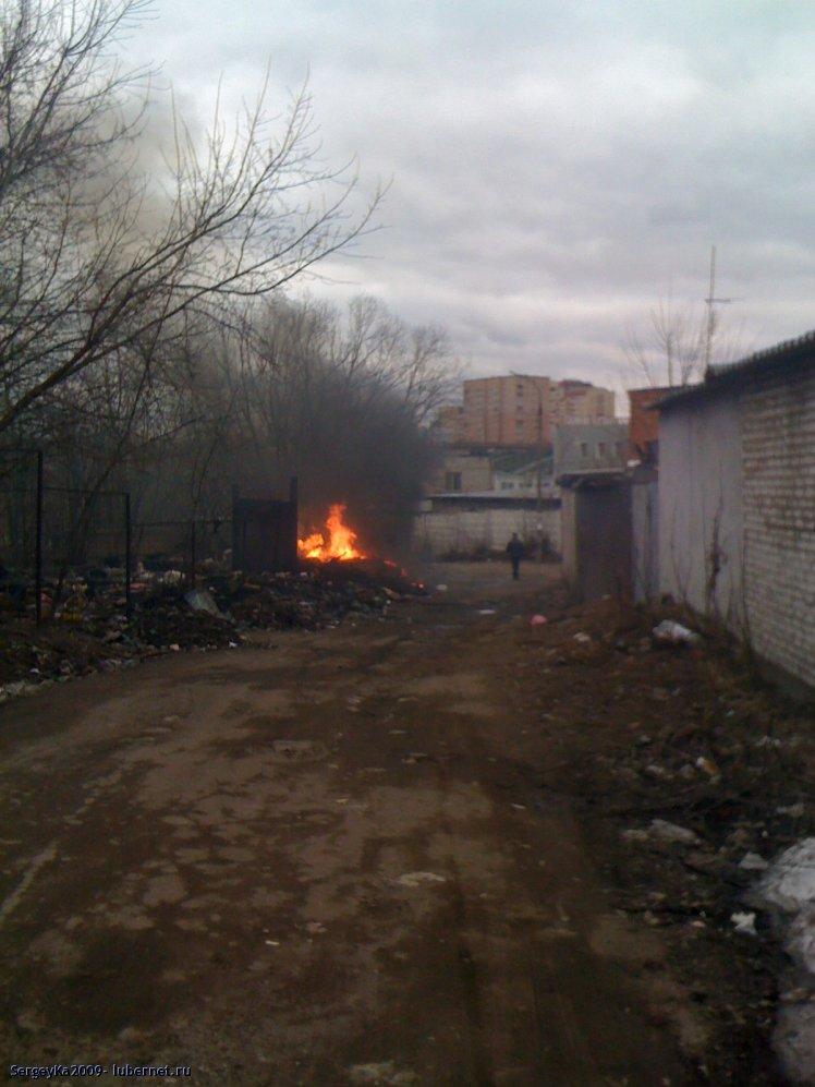 Фотография: 17.04.2011 - свалка по-прежнему горит (3), пользователя: SergeyKa2009