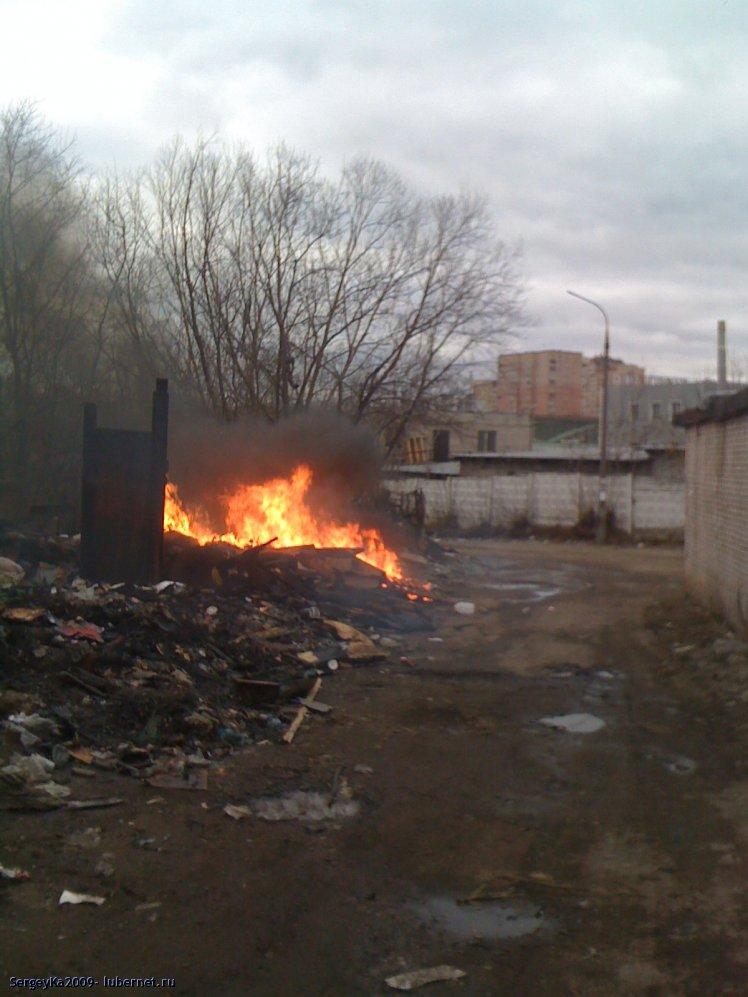Фотография: 17.04.2011 - свалка по-прежнему горит (2), пользователя: SergeyKa2009