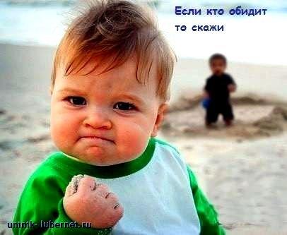 Фотография: 11.jpeg, пользователя: ღ♥ღ♥uninik♥ღ♥ღ