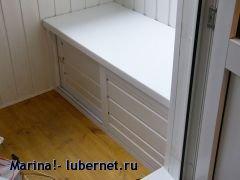 Фотография: osteklenye balkona 9.jpg, пользователя: Marina!