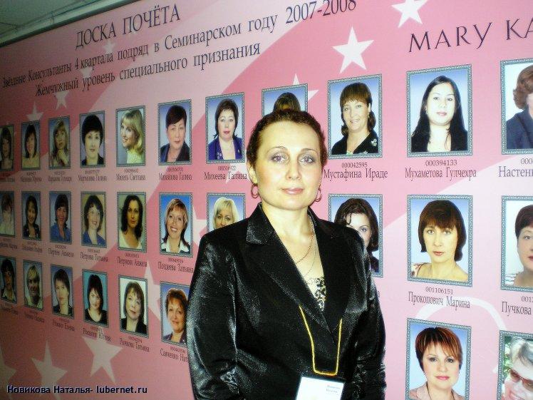 Фотография: семинар 002.jpg, пользователя: Новикова Наталья