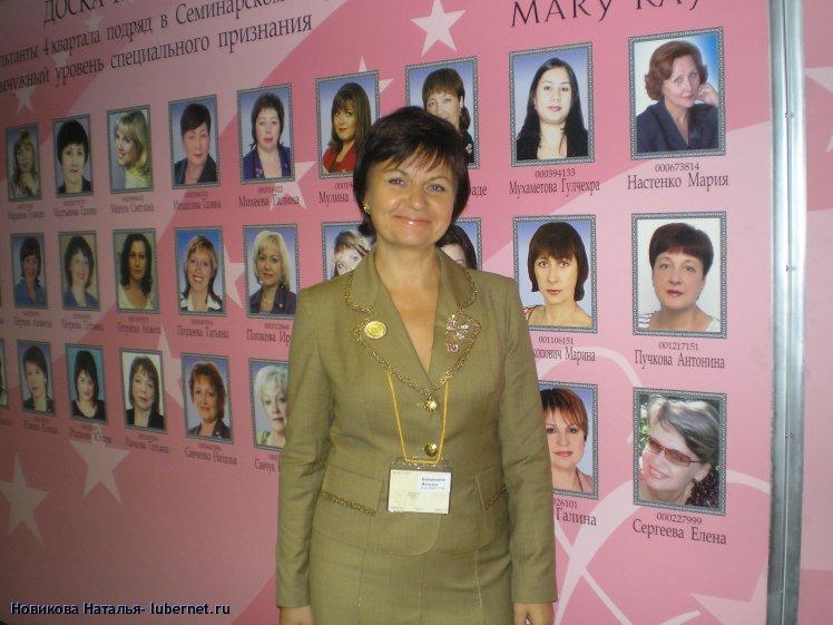Фотография: семинар 003.jpg, пользователя: Новикова Наталья