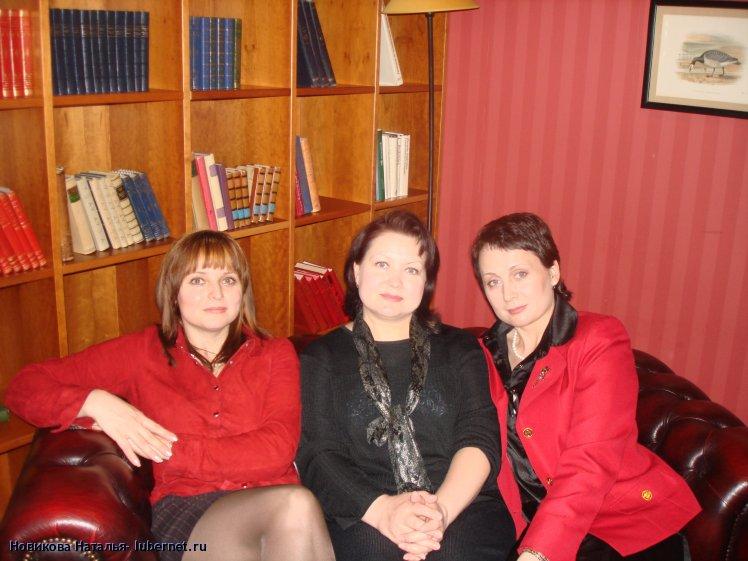 Фотография: DSC08596.JPG, пользователя: Новикова Наталья