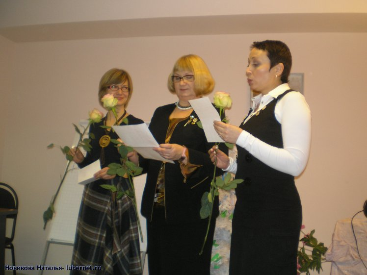Фотография: P1300094.JPG, пользователя: Новикова Наталья