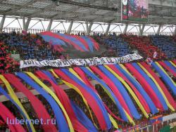 Фотография: ЦСКА, пользователя: Мишаня