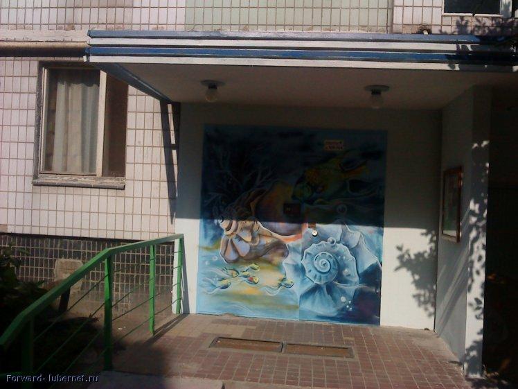 Фотография: DSC00070.JPG, пользователя: Forward