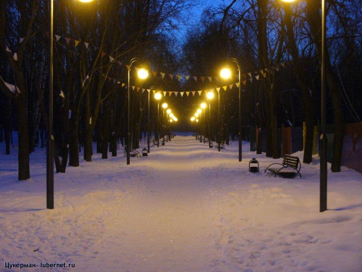 Фотография: P1020133 (Наташинский парк).JPG, пользователя: Цукерман