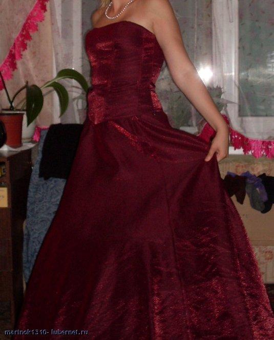 Фотография: платье бордовое.jpg, пользователя: marinok1310