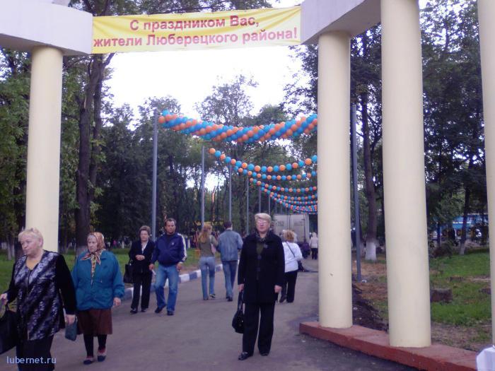 Фотография: Новые ворота в парк, пользователя: Sandy