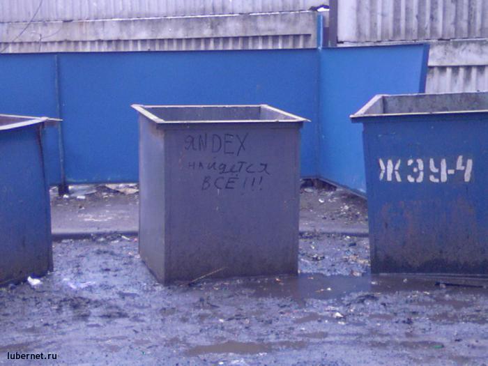 Фотография: Народное творчество :), пользователя: Sandy