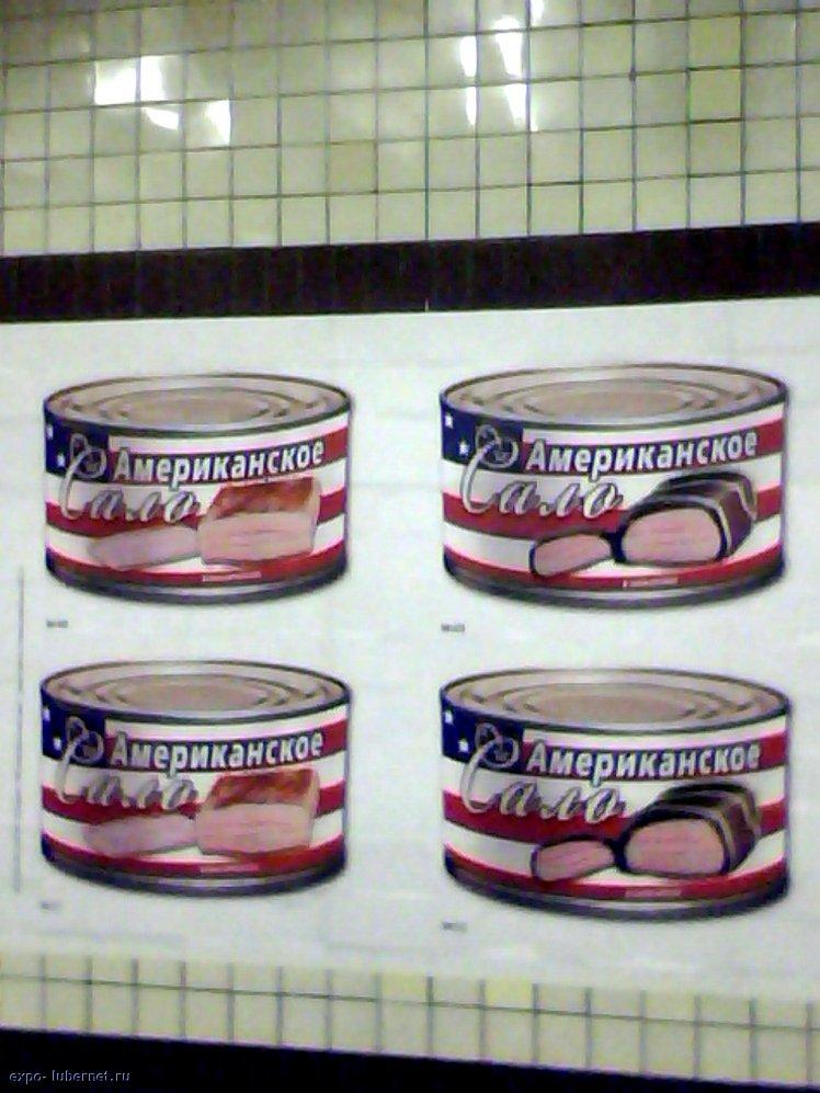 Фотография: Консервы-Американское САЛО в шоколаде!!!, пользователя: expo