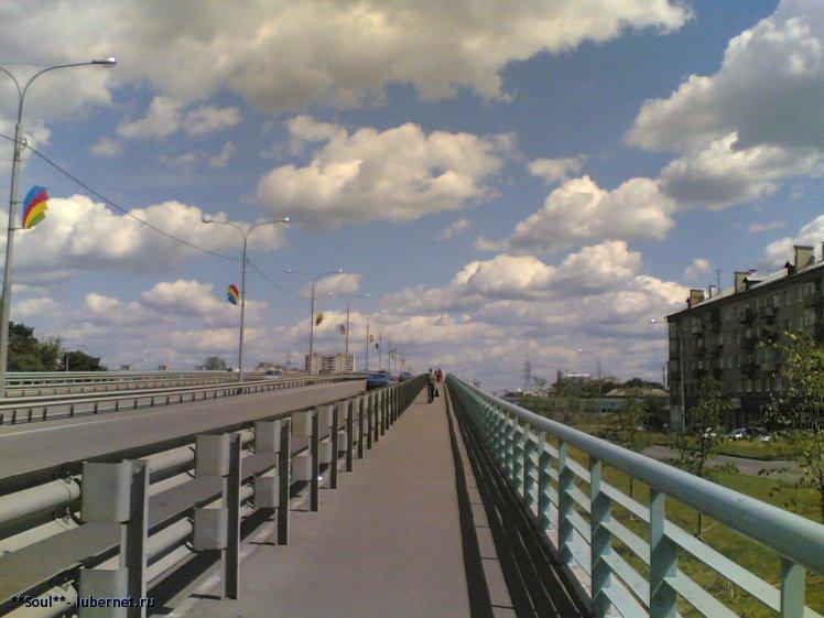 Фотография: мост на северную сторону.jpg, пользователя: **Soul**