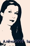Фотография: 1.jpg, пользователя: Алёна2009